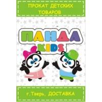Прокат товаров для детей в Твери!!
